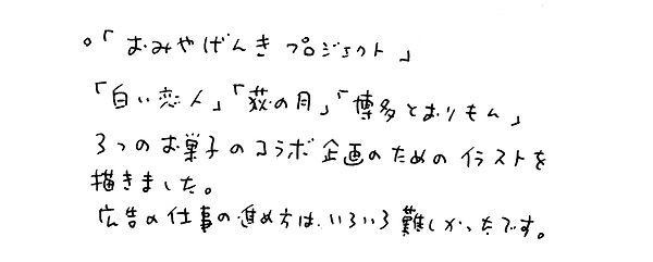 my2021_05b.jpg