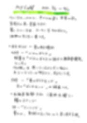 my2020_3_a.jpg