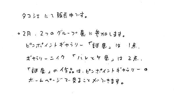 my2021_1c.jpg