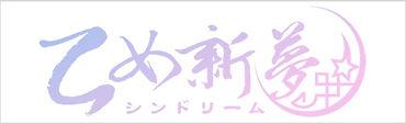 otome_banner.jpg