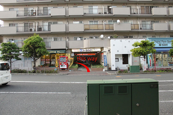 Building-Ibaraki Grand Heights location