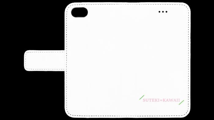 Iphone手帳型ケース SUTEKI=KAWAIブランド