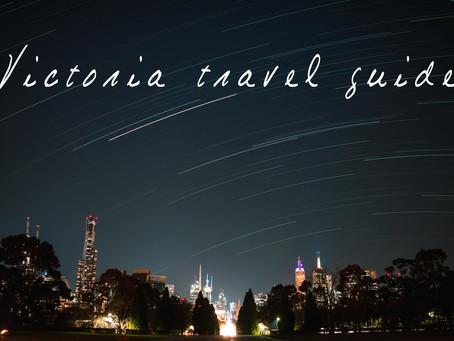 The ultimate travel guide – explore Victoria