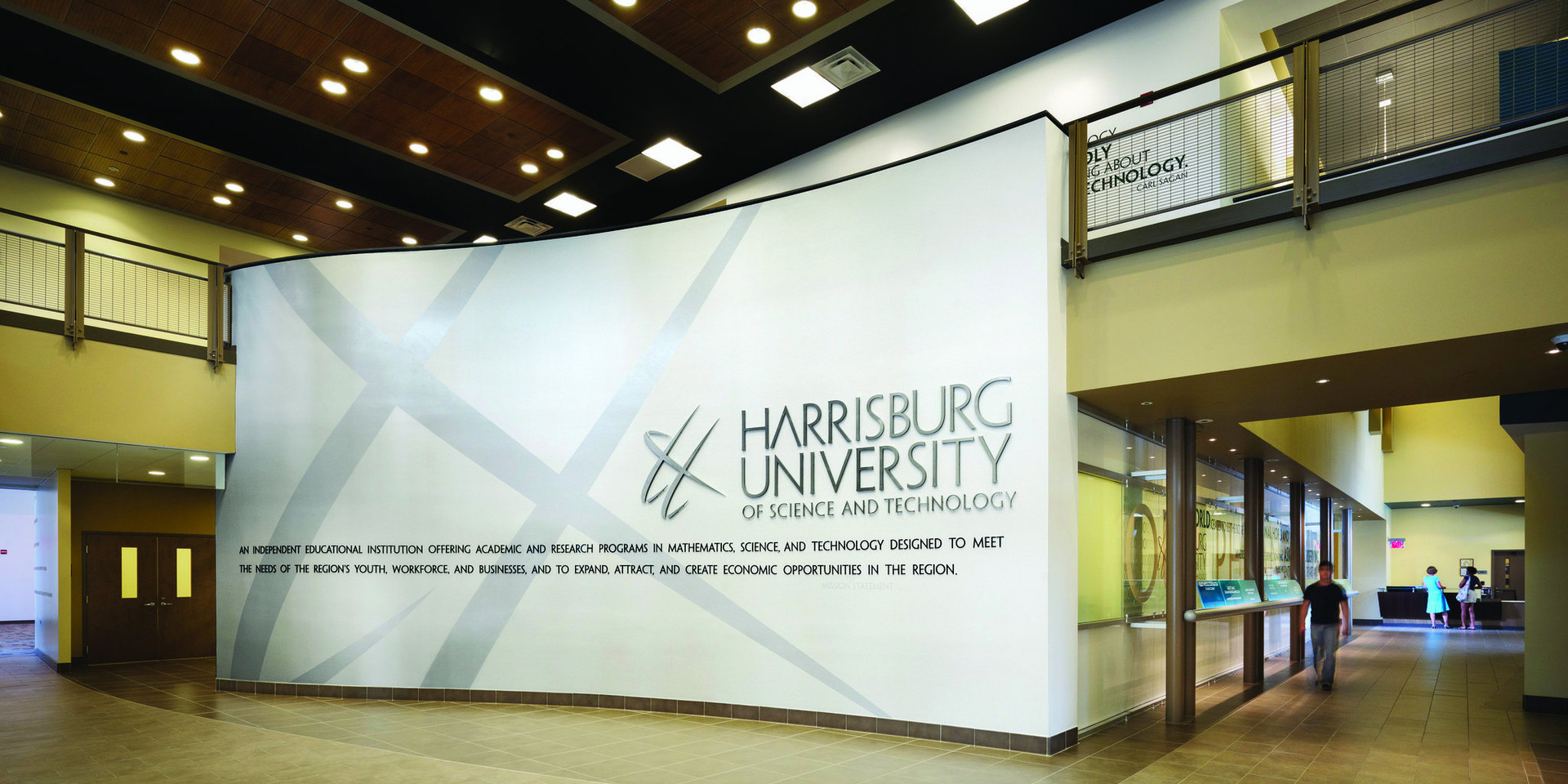 hust-academic-building-main-signage-wall