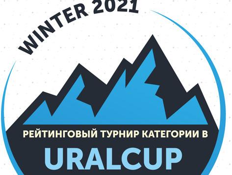 URAL Cup - серия турниров категории В!