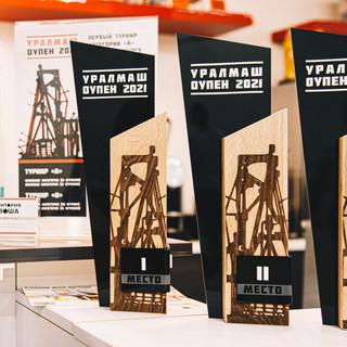 Uralmash_open_2021_1.jpg