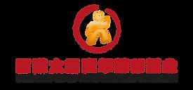 青年團慈善基金會 Final Logo v2-1.png