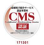 マルて適マークCMSは、結婚相談・結婚情報の信頼の証です