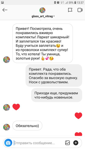 Screenshot_20181124-133729_Instagram.jpg