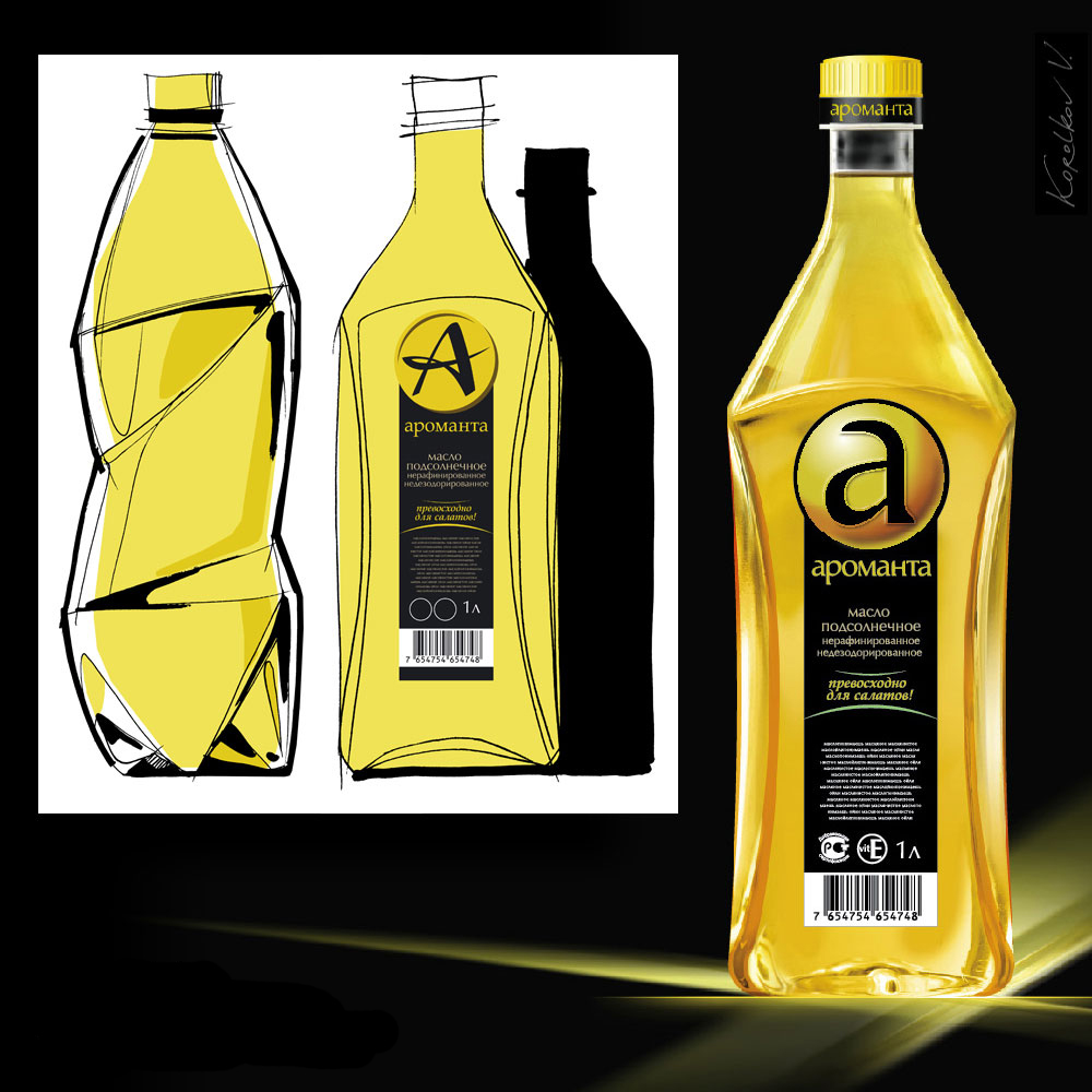 Logo and bottle design
