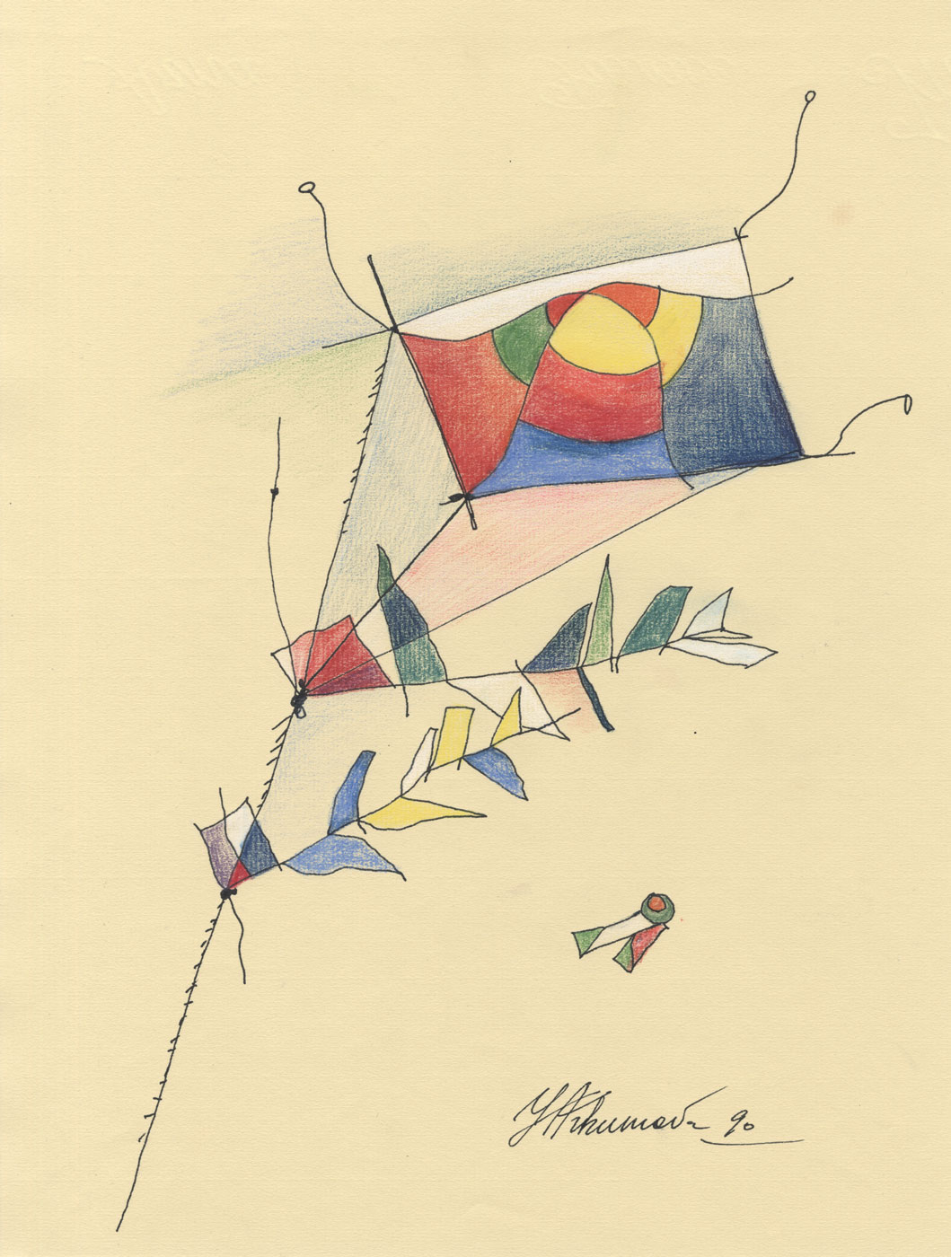 Suprematistic kite
