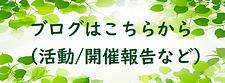 ブログアイコン 21.2.4.png