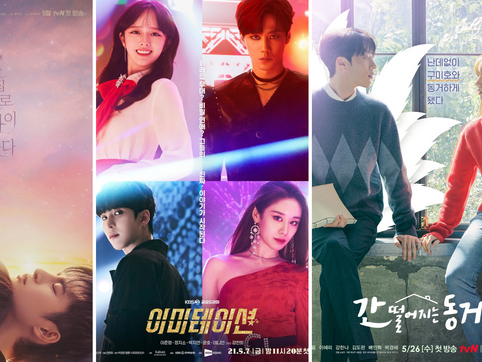 K-Dramas You Need To Be Watching in May 2021