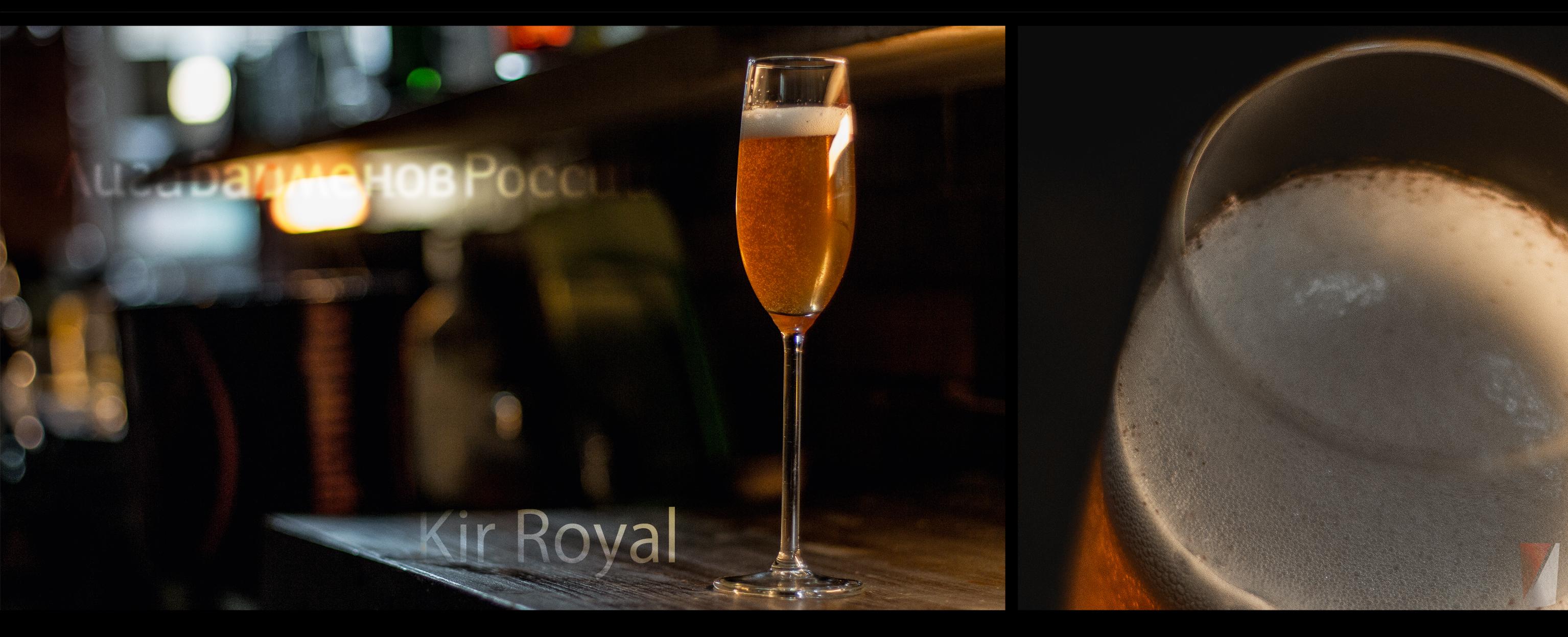 Рецепт коктейля Kir-Royal