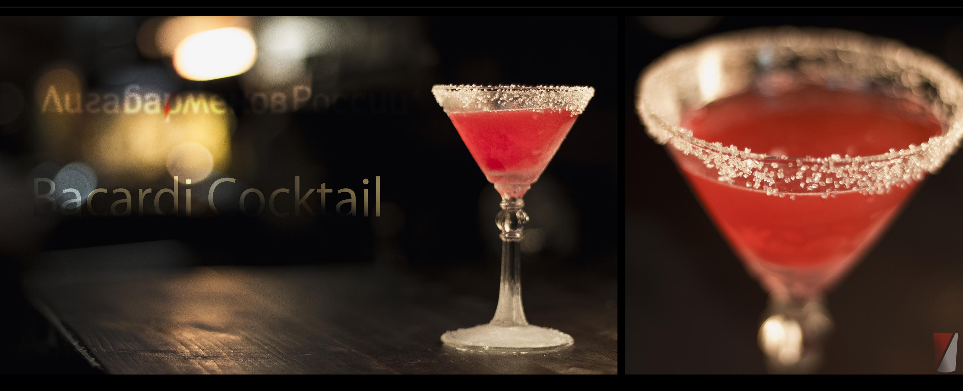 Рецепт коктейля Bacardi Cocktail