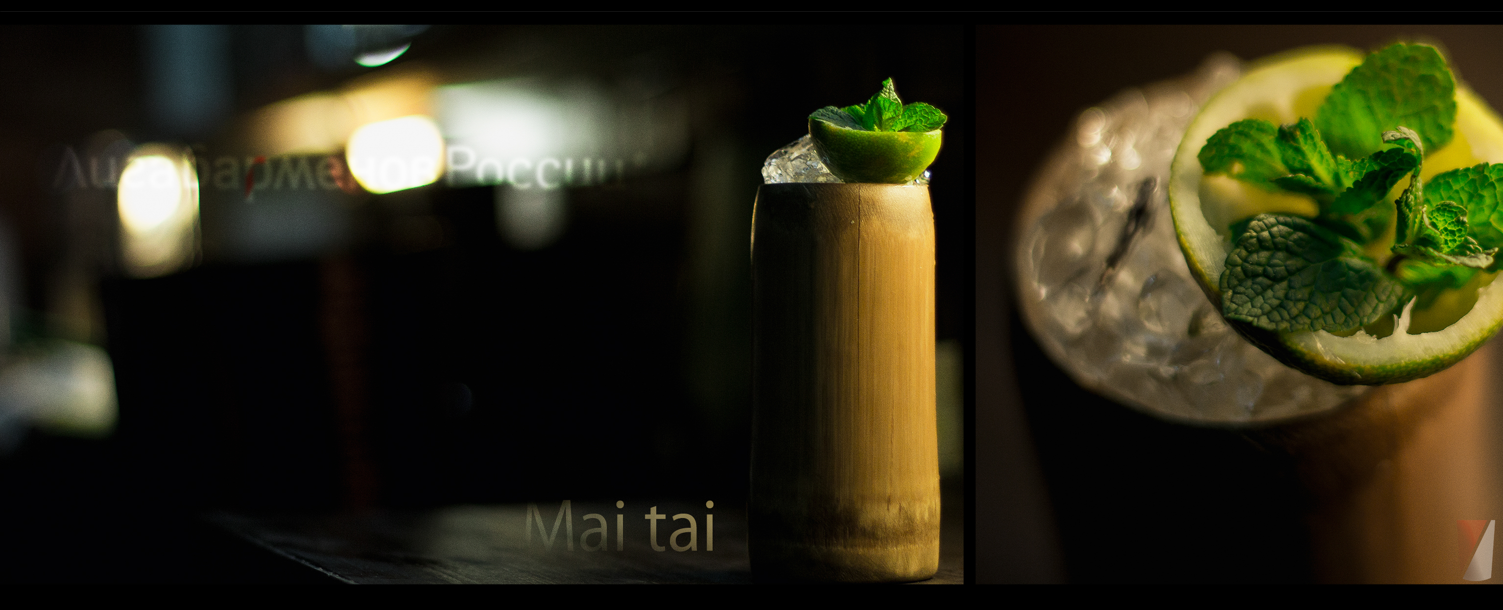 Рецепт коктейля Mai-tai