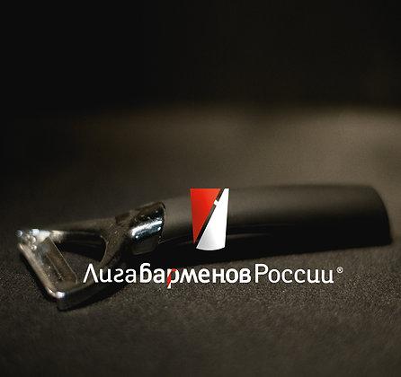 Пиллер (Нож для снятия цедры)