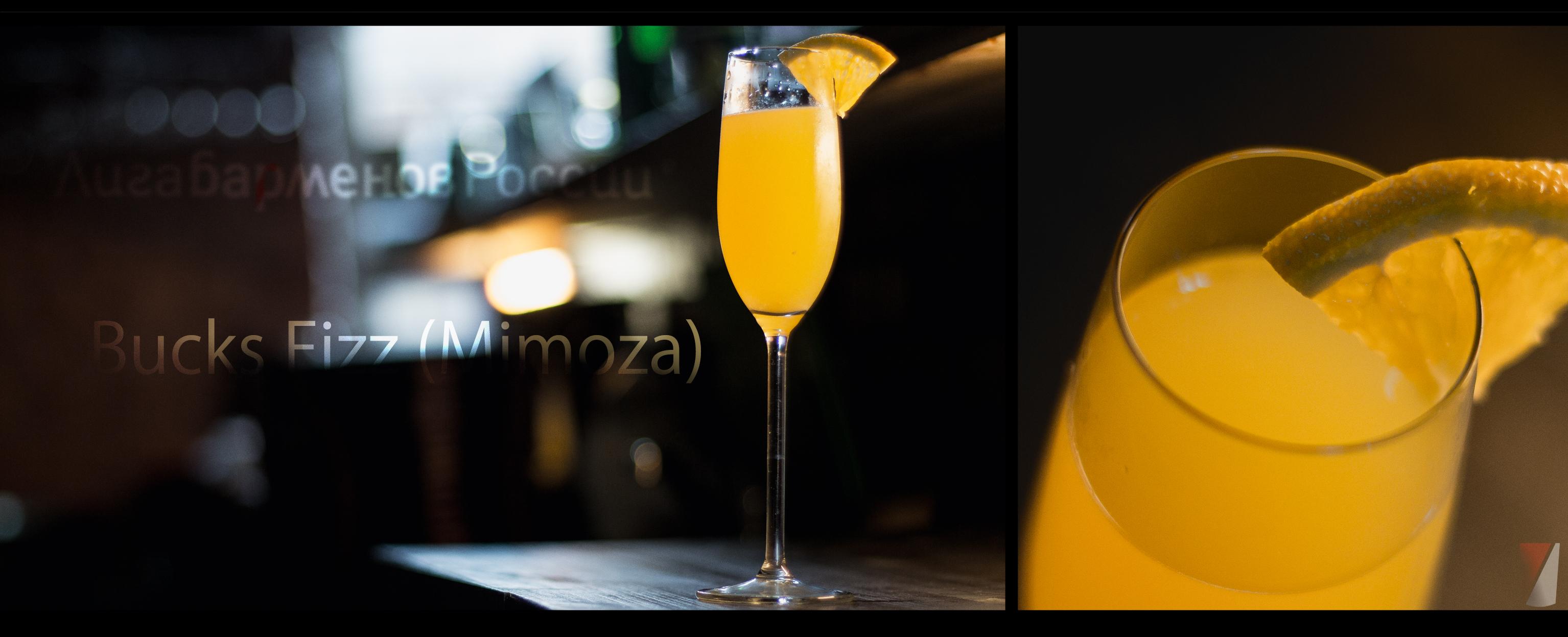 Рецепт коктейля Bucks-Fizz-(Mimoza)