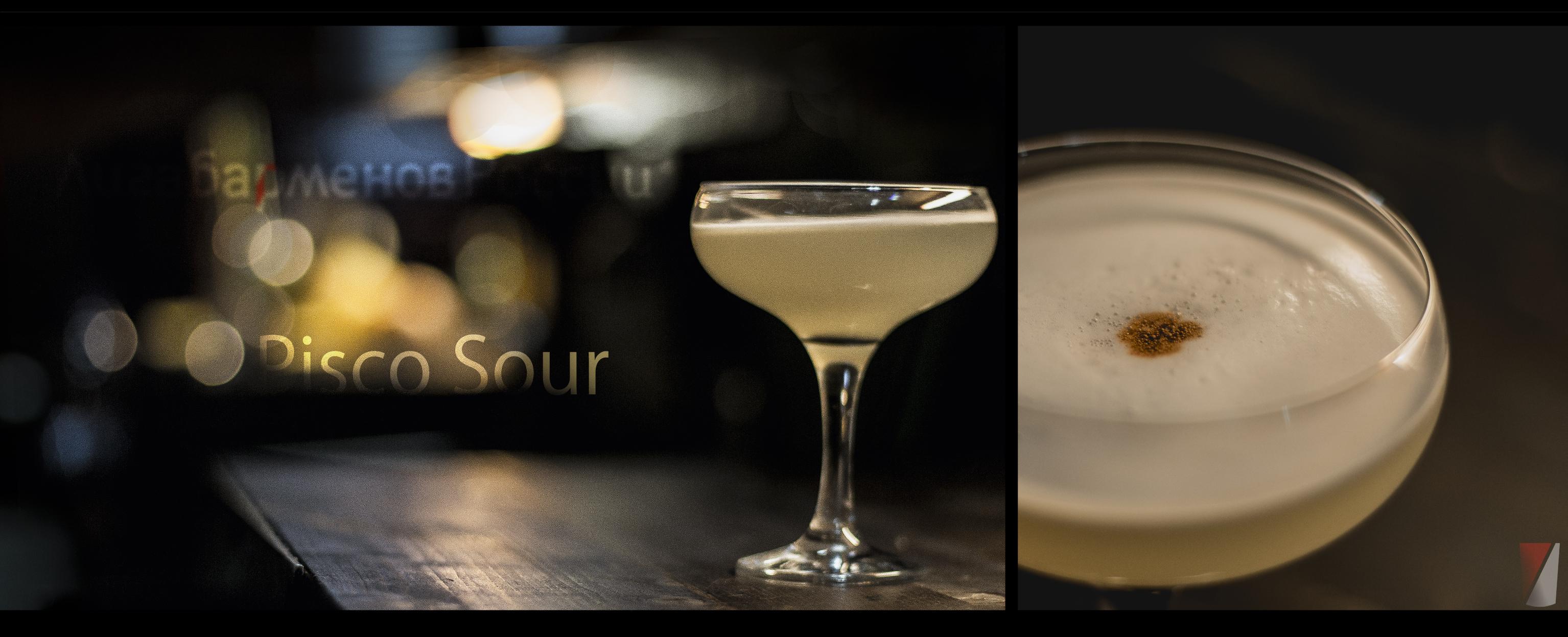 Рецепт коктейля Pisco Sour
