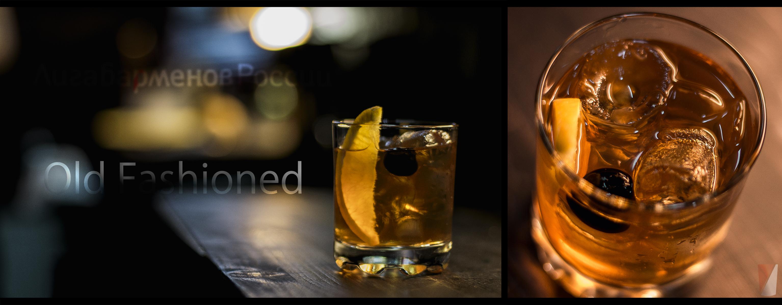 Рецепт коктейля Old Fashioned