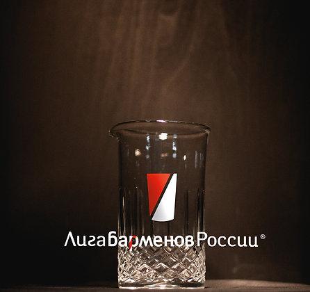 Смесительный бокал («Mixing Glass»)