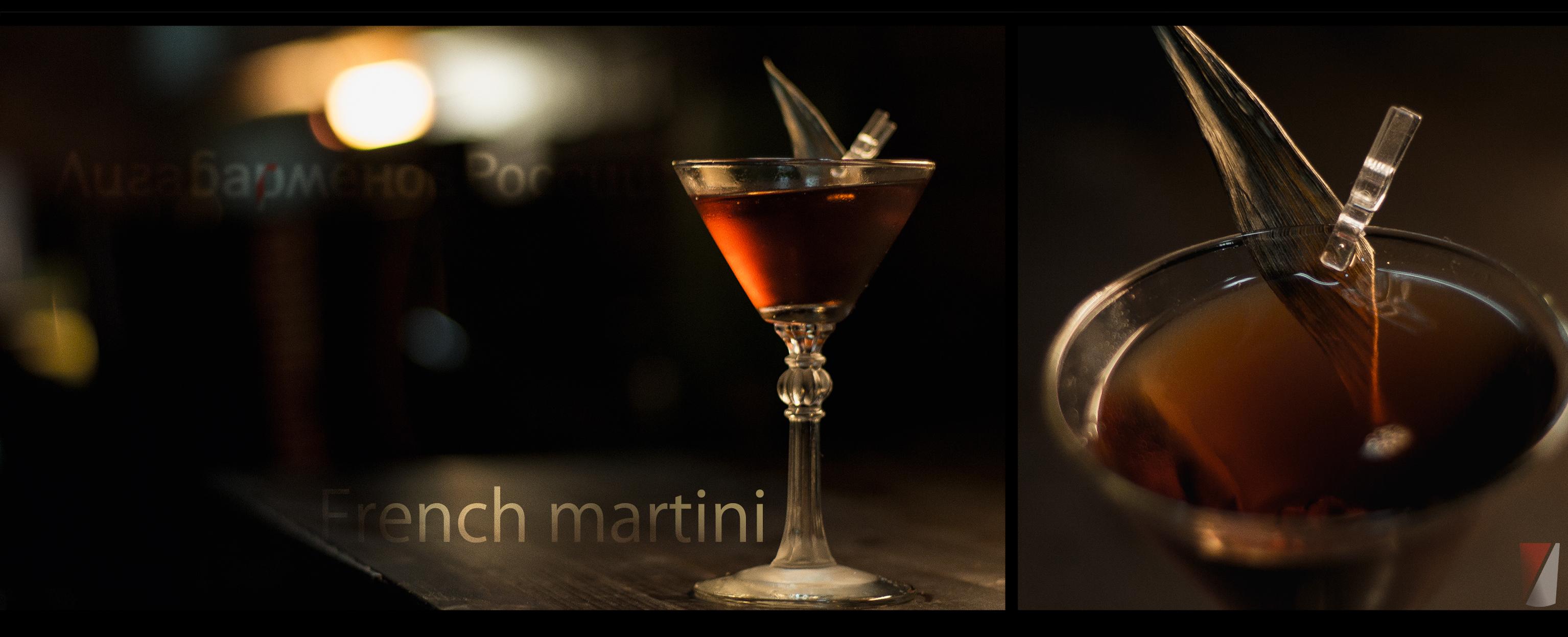 Рецепт коктейля French-martini