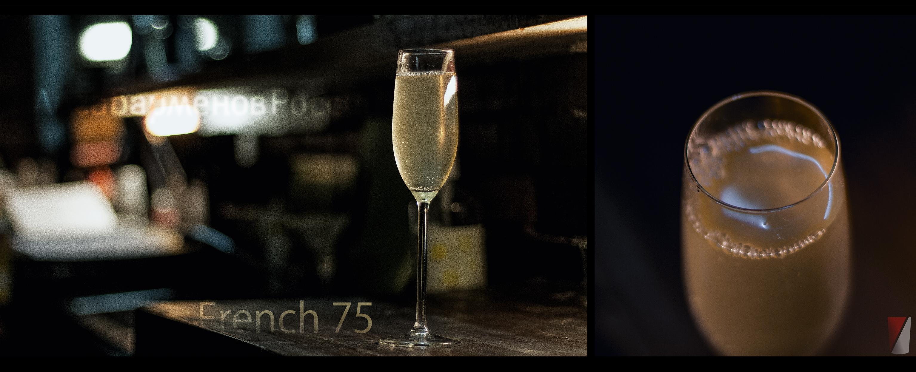 Рецепт коктейля French-75