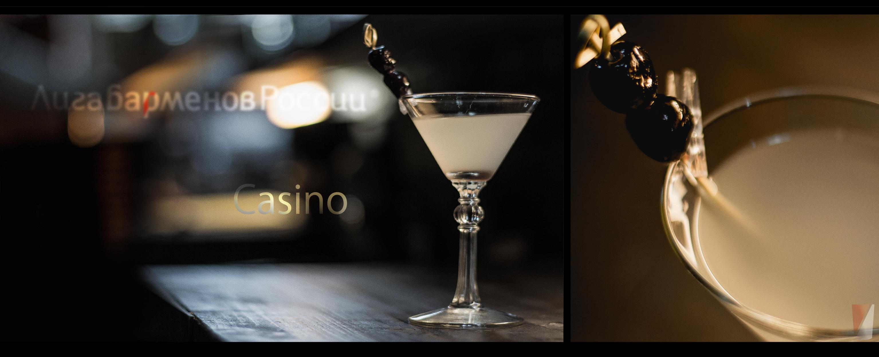 Рецепт коктейля Casino