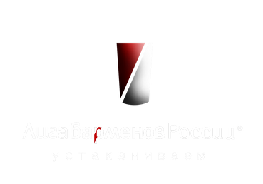 Курсы Бармена Спб