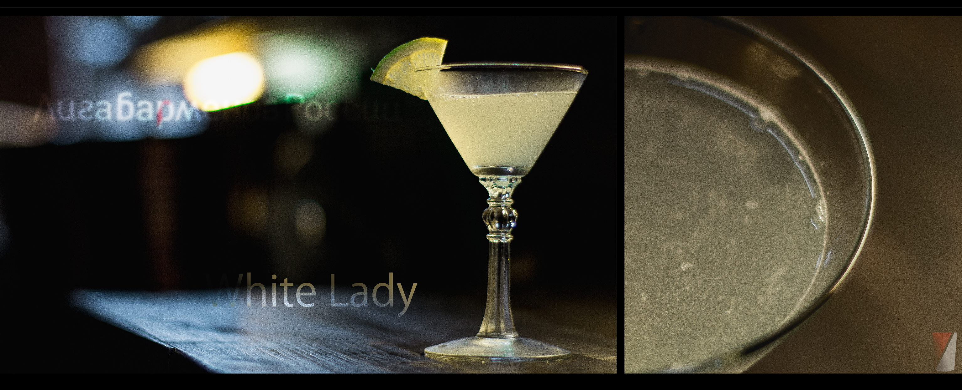 Рецепт коктейля White-Lady