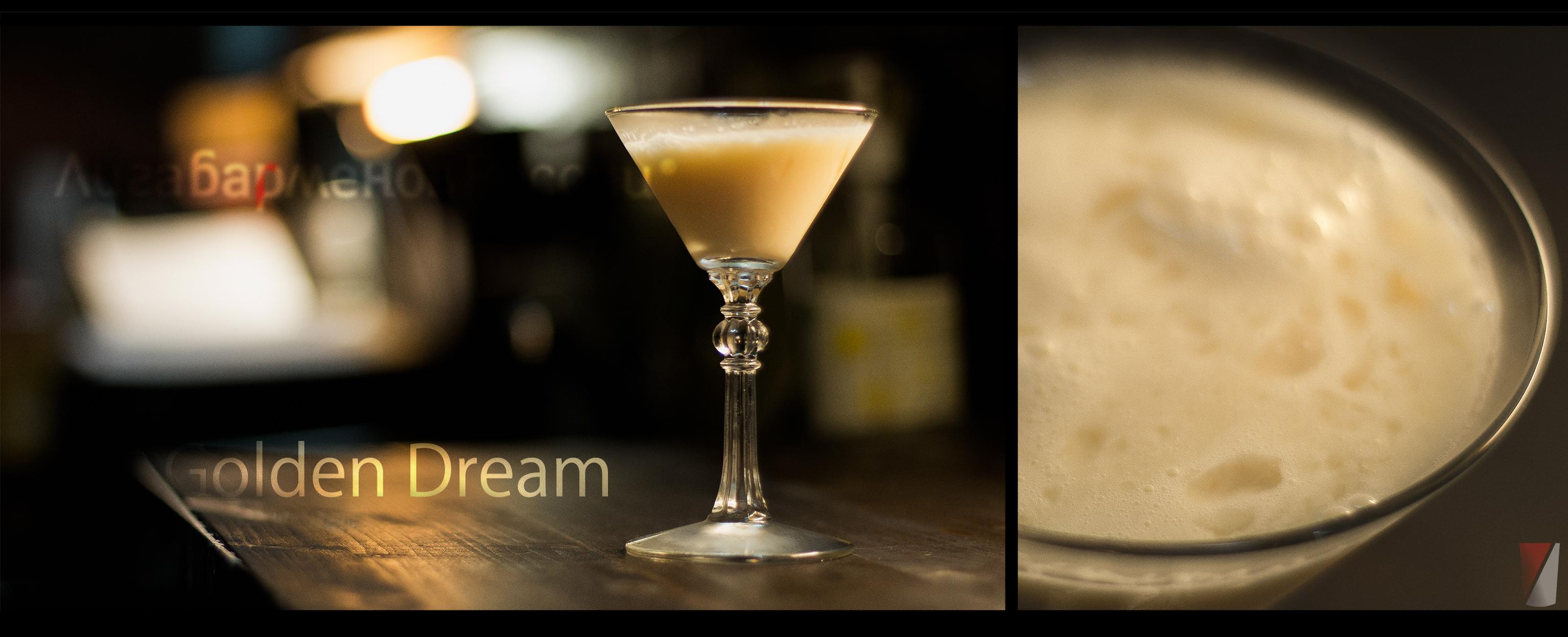 Рецепт коктейля Golden-Dream