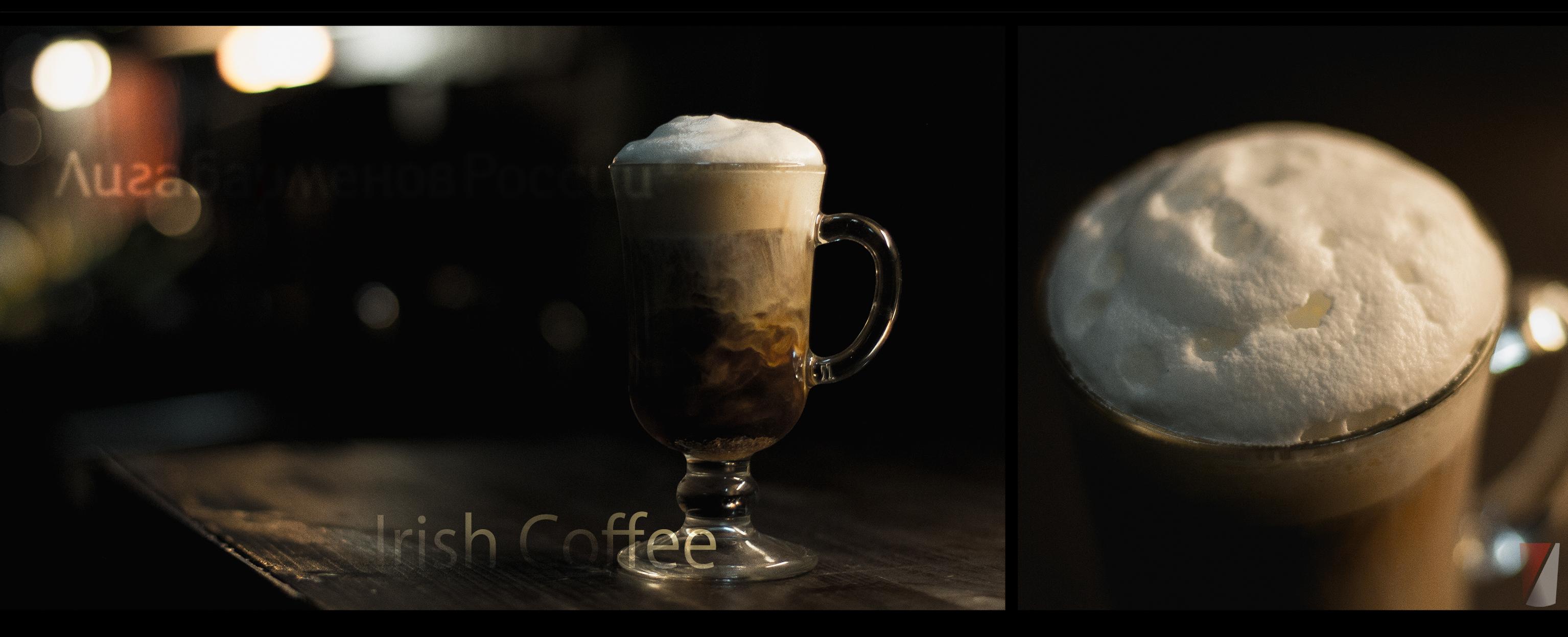 Рецепт коктейля Кофе по ирландски
