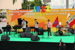 Renfrew Group @ HKIJF