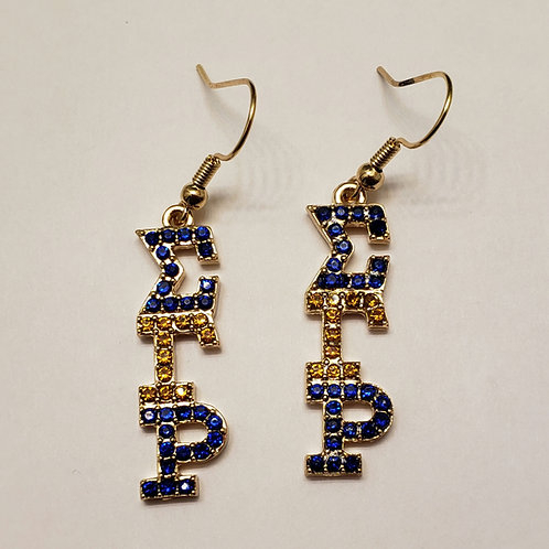 Sigma Gamma Rho Austrian Crystal Earrings