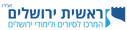 לוגו ראשית.png