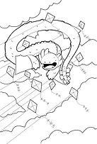 Kite_Dragon_Coloring_Book.jpg
