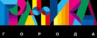 поиск лого1-03.png