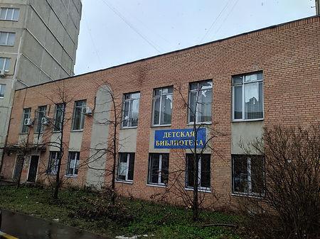 МУК ЖЦБС Детская библиотека 4 (1).jpg