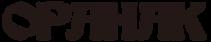 logo3_opanak.png