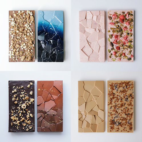 Chocolate Bar - 2 Bundle