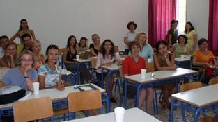 Σεμινάρια Βαλκανικών Σπουδών 2005 στην Ολυμπία