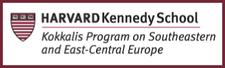 Kokkalis Fellowships 2012-Call for Applications