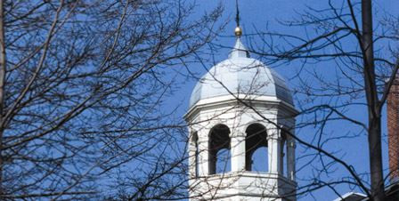 The 2003 Harvard Summer School