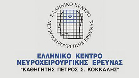 The Petros Kokkalis Center for Neurosurgical Research