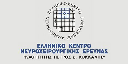The Petros Kokkalis Center for Neurosurgery Research