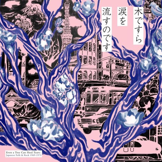 Various | Even A Tree Can Shed Tears: Japanese Folk & Rock 1969-1973