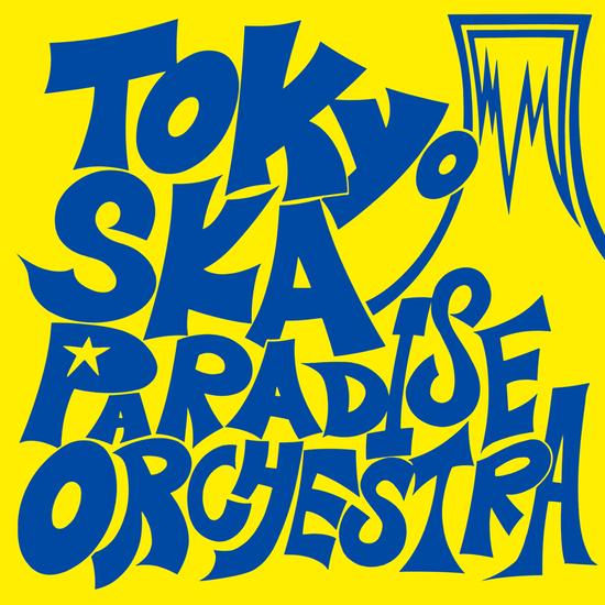 Tokyo Ska Paradise Orchestra | Tokyo Ska Paradise Orchestra