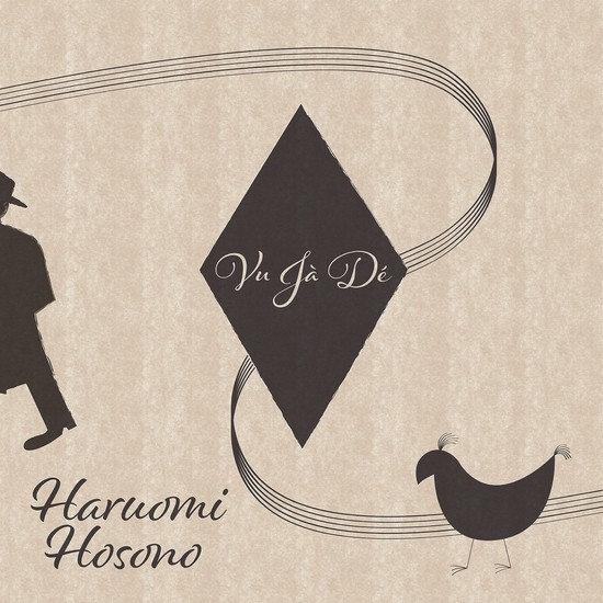 Haruomi Hosono | Vu Jà Dé