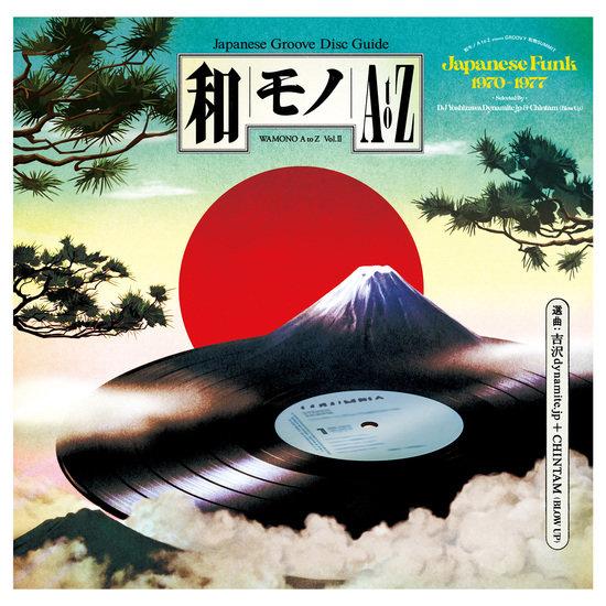 Various | WAMONO A to Z Vol. II - Japanese Funk 1970-1977
