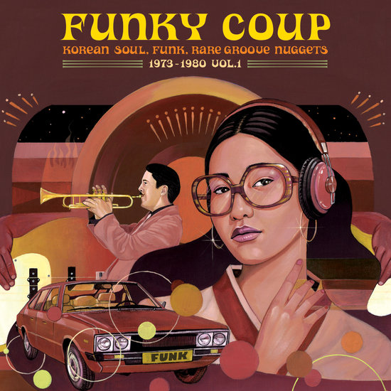 Funky Coup | Korean Soul, Funk & Rare Groove Nuggets 1973-1980, Vol. 1